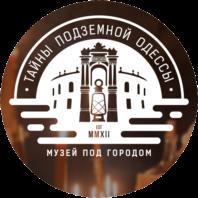 """Музей """"Тайны подземной Одессы"""""""
