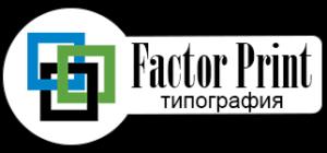 Типография в Одессе